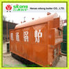 Wood chip hot water boiler for sale with low cost