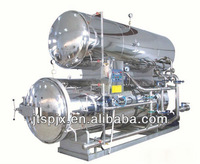 stainless steel double layer full automatic machine