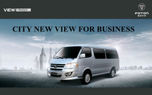 Foton 11 seats Mini Van for sale(Foton view)/minibus