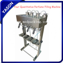 DMG-ZY Automatic Perfume filling machine