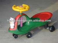 baby riding car_children riding car_riding car for children