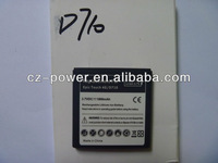 Rechargeable Lithium-ion battery for Samsung Galaxy S2 Epic Touch 4G D710 I9000