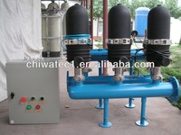 Single DIsk filter water filtration system