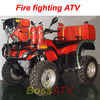 300cc fire fighting ATV