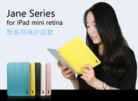 USAMS Cases Jane Series For iPad Mini Retina Leather Cover Case
