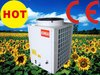 high temperature hot water heat pump,horizontal discharge heat pump,horizontal heat pump