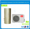 Domestic Heat Pump for hot water,heat pump water heater domestic use