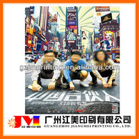 Hot Selling Cheap Professional Custom Full Color Printing Bus Advertising Window Posters Effective Advertising Posters
