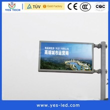 lighting protection led car display projects from great cooperation in local government