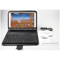 WIRELESS PU LEATHER DETACHABLE BLUE TOOTH KEYBOARD FOR SAMSUNG NOTE 8' (N5100) OR OTHER PHONE MODEL