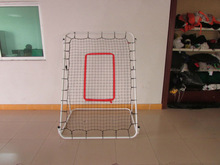 Baseball Pitching Training Net