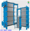 ss304 with EPDM gasket water heat exchanger unit