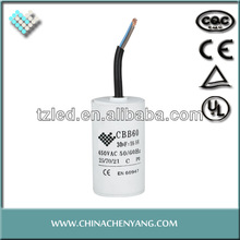 JK Brand AC Motor Capacitor with UL, CQC & CE Approval(CBB60, CBB61 & CD60 Models)