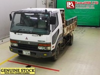 Stock#34952 MITSUBISHI FUSO FIGHTER 3.7 TON DUMP USED TRUCK FOR SALE [RHD][JAPAN]