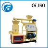 /product-gs/300-500kg-h-sawdust-pellet-mil-pellet-making-machine-small-pellet-machine-1666259084.html