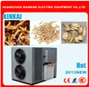 dryer machine for dried fruit,vegetable,herbs,meat