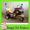 hot sale childrens motorcyles_children's motorcycle made in china_childrens motorcyles