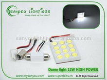 White Light 12V DC 6w Dome Night Panel LED Lamp T10 Ba9s Festoon Adapter Big Sale In Europe Wholesale Price