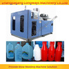 /product-gs/hdpe-blow-molding-machine-1722874513.html