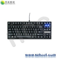 Bluetooth gaming keyboard--HGK87
