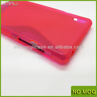 Soft cellphone case for Sony Xperia Z2 with S Line made in china