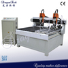 furniture making equipment,furniture cnc router,wood carving machines for sale DT1212R