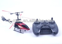 2.5 Channel RC Helicopter