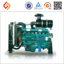2014 new design R6105AZLD sale new diesel motorcycle engine
