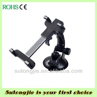 2014 new car holder for mobile phone iPad mini MID 4-8.5""