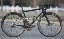 2014 Carbon Road Bike Frame 60cm