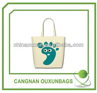 Plastic 100% recyclable shopping bags