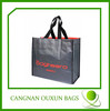 new style good quality lamianted recycle woven pp bags