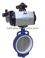 Butterfly Auto Control Valve with electro pneumatic Positioner