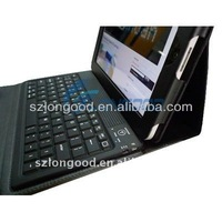 Bluetooth Wireless Keyboard + Leather Case for iPad/ for iPad 2