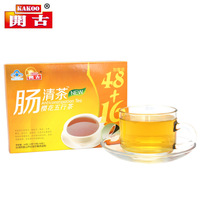 New Chinese natural laxatives herbal laxative tea laxatives