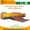 tiger stone brick paving machine for project,high quality tiger stone price