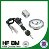motorcycle lock JH70,high quality motorcycle lock parts,steel material fuel cap lock,high reputation
