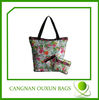 fashion recycled foldable oxford reusable shopping bag