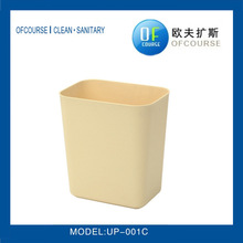 Wholesale Modern Square Dustbin, Waste Bins