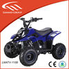 70cc mini atv for kids quad bikes for sale with CE