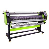Audley automatic plastic sheet laminating machine ADL-1600H1