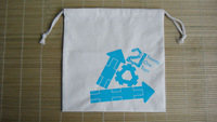 2014 soft dust bag /Cotton Calico Pouch