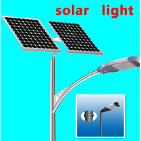 light pole fuse outdoor lighting solar road lamp photovoltaic led street light