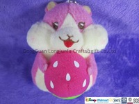 cute design pink mini plush squirrel keychain
