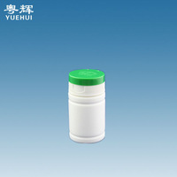 40ml Pharmaceutical solid Bottle ,Small Pill Bottle with flip top cap