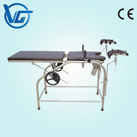 portable gynecological exam table