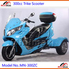 300cc Gas Petrol Trike Motorcycle Tricycle Scooter 3 Wheel Scooter with CVT Clutch Automatic Gears