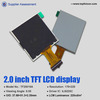 1.44, 1.77, 2.0, 2.2, 2.3, 2.39, 2.4, 2.6, 2.8, 3.0, 3.2, 3.5, 4.3 inch TFT LCD module with touch screen