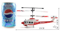 2014 useful rc professional helicopter camera
