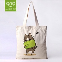 Hot Sale jute and cotton shopping bag for packaging